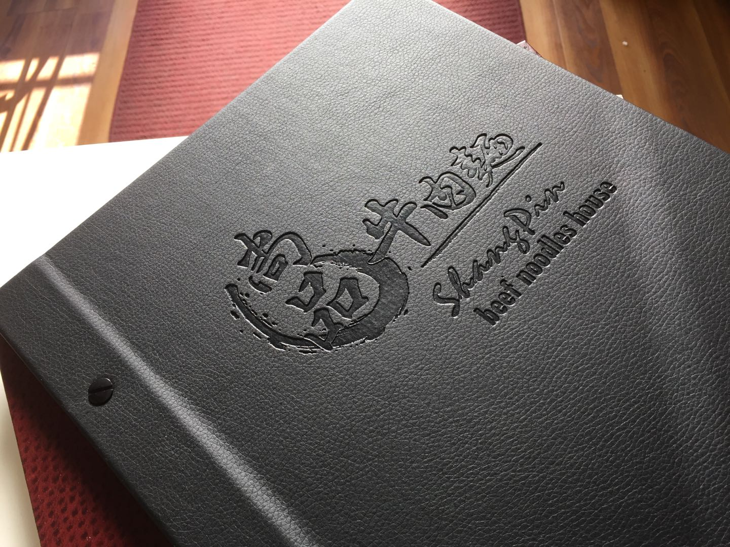 Restaurant Menu Cover02.jpg